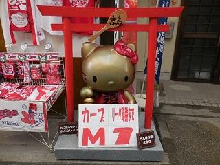 hiroshima108.jpg