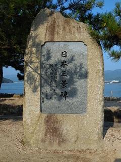 hiroshima55.jpg