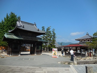 hiroshima73.jpg