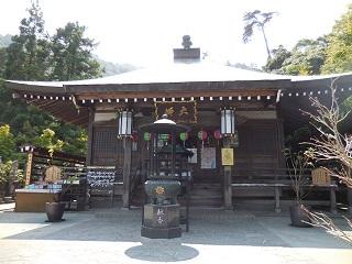 hiroshima86.jpg