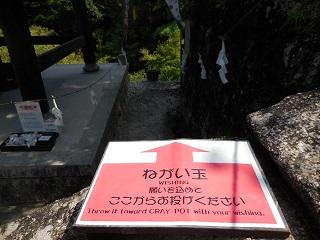 hiroshima88.jpg
