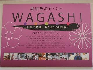 wakataku3.jpg