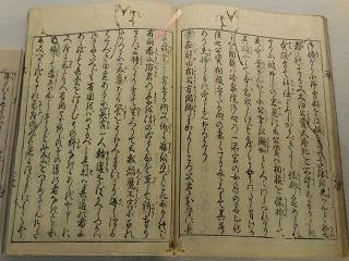 yojigoku11.jpg