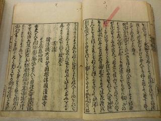 yojigoku12.jpg