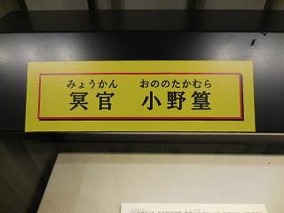 yojigoku13.jpg