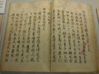 yojigoku14.jpg