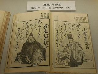 yojigoku15.jpg