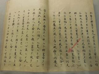yojigoku16.jpg
