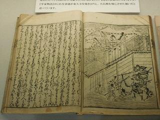 yojigoku17.jpg
