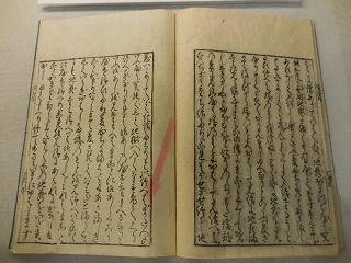 yojigoku18.jpg