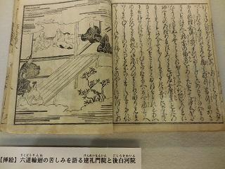 yojigoku19.jpg