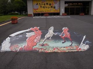 yojigoku2.jpg