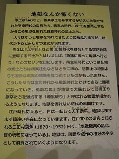 yojigoku20.jpg