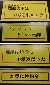 yojigoku22.jpg