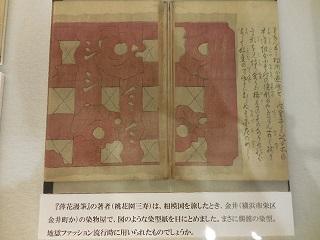yojigoku24.jpg