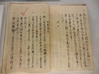 yojigoku26.jpg