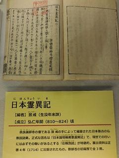 yojigoku8.jpg