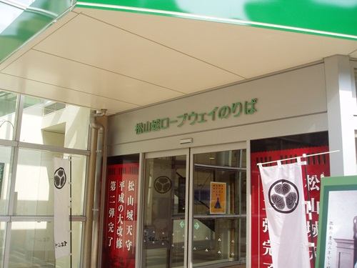 四国2008・2 001