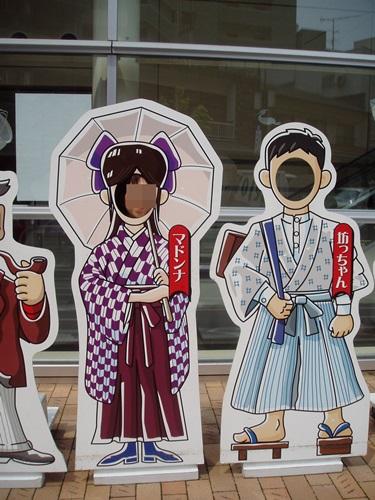 四国2008・2 041
