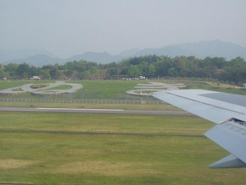 四国2008・2 158