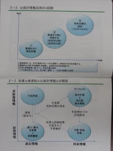 DSCN2510.jpg