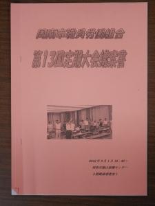 DSCN2553.jpg