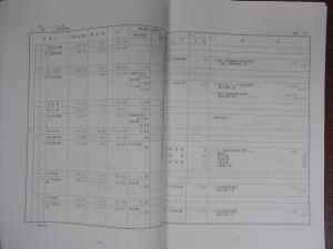 DSCN2563.jpg