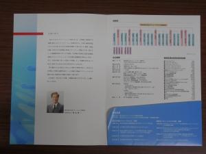 DSCN2568.jpg