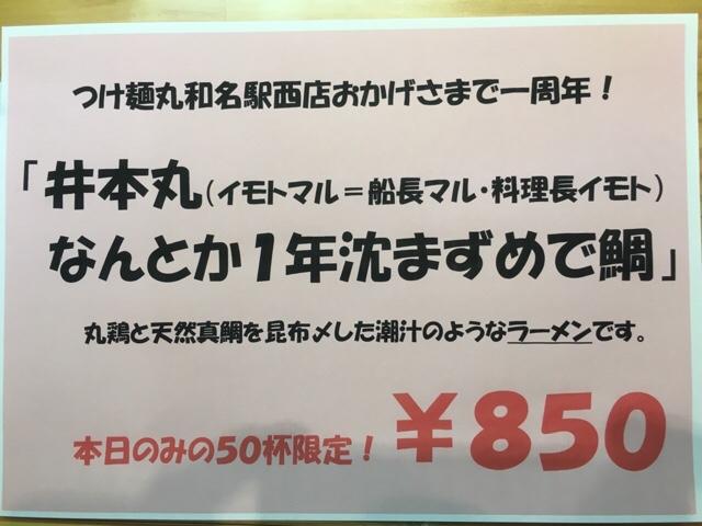 fc2blog_201605071949458e8.jpg