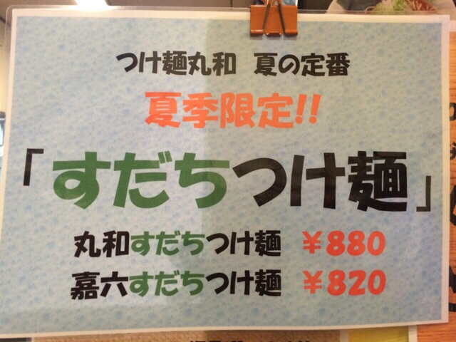 fc2blog_201605310948153dc.jpg