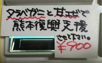 fc2blog_20160604084751f79.jpg