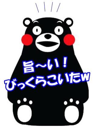 fc2blog_201606061902054e0.jpg