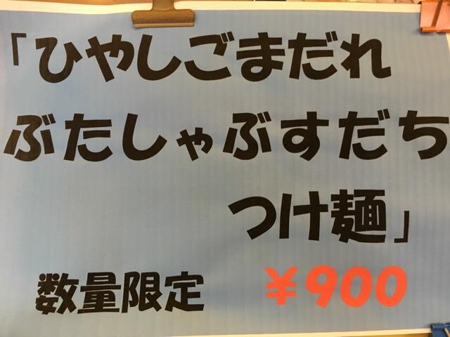 fc2blog_20160711185828173.jpg