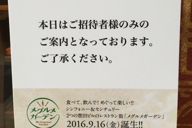 fc2blog_20160913201236125.jpg