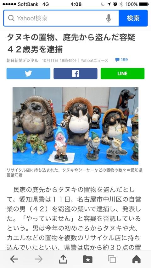 fc2blog_20161012190137096.jpg