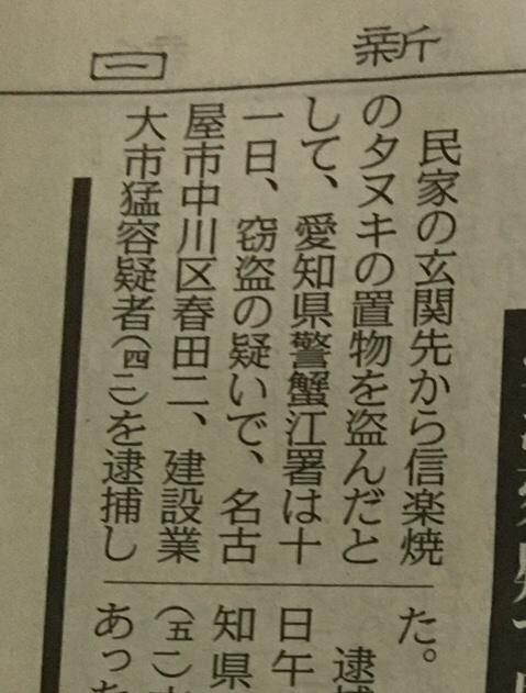 fc2blog_201610121929037d5.jpg