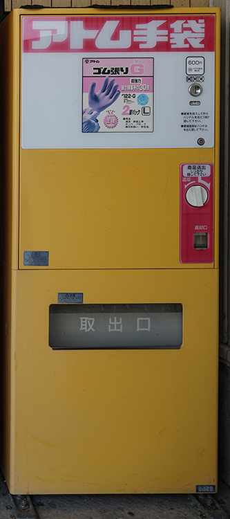 DSC03392-2.jpg