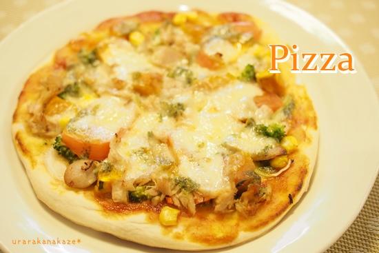 お野菜いっぱいピザ