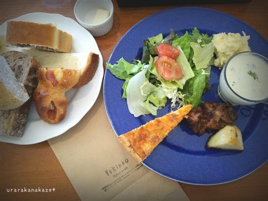 Yukinko Bakery&Cafe