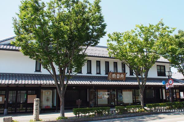 関西アーバン銀行 彦根支店