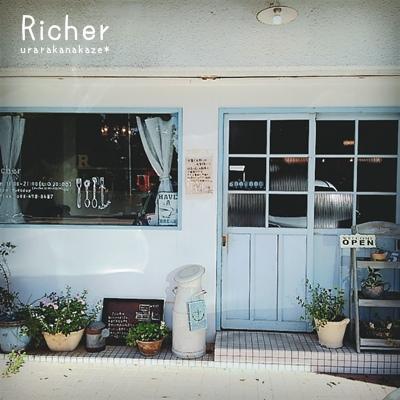 Richer(リシェ)