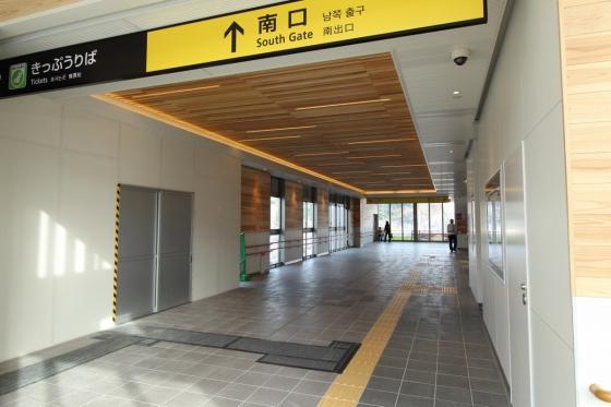 201604hatsukaichi-7.jpg