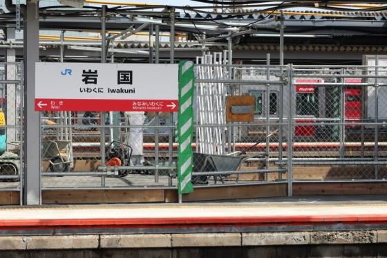 201604iwakuni-13.jpg
