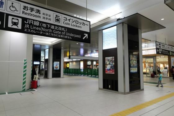 201605ekikita-4.jpg