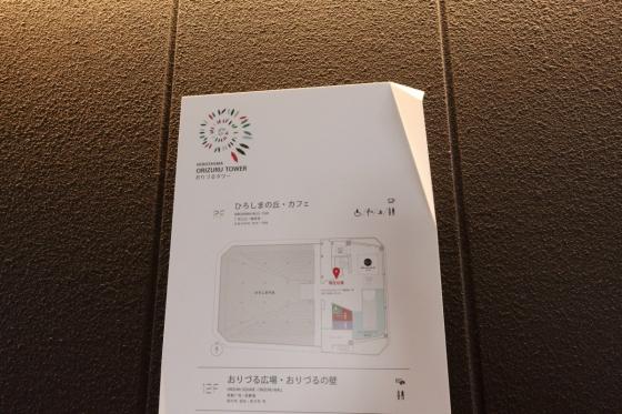 201607orizuru2-3.jpg