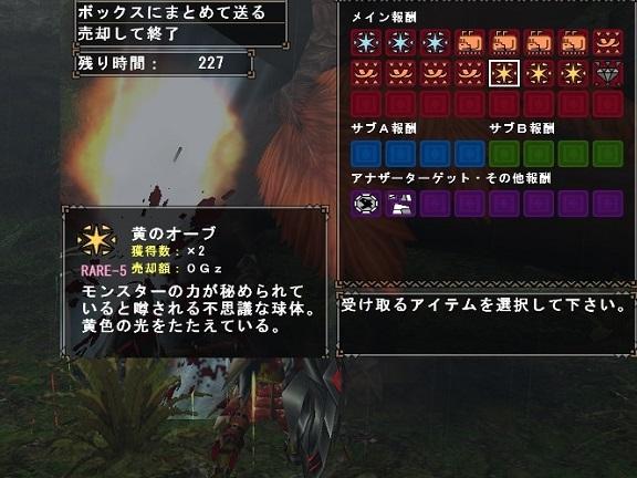 20160622-04.jpg