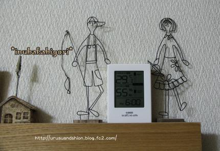 cool10_s.jpg