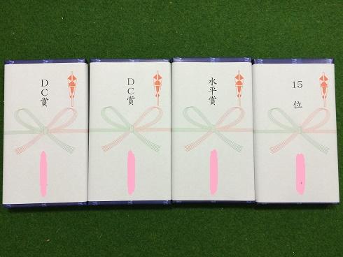 160618賞品