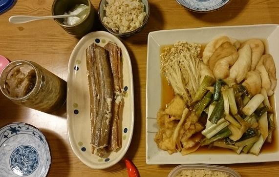 煮びたしとヤガラの塩焼き定食