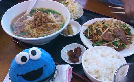 台湾麺ランチ
